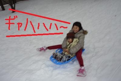 20110109雪山 (11)