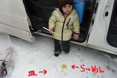 20110109雪山 (10)