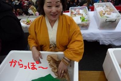 20110211かえる寺節分祭 (11)