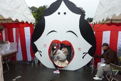 20110211かえる寺節分祭 (8)