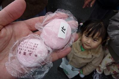20110211かえる寺節分祭 (13)