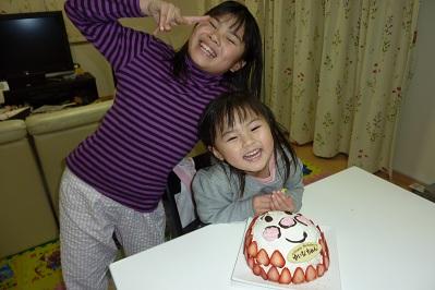 20110218次女誕生日 (4)
