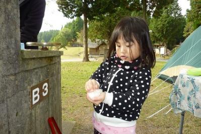 20111113歌瀬キャンプ (6)