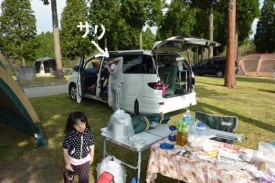 20111113歌瀬キャンプ (8)