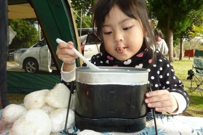 20111113歌瀬キャンプ (7)