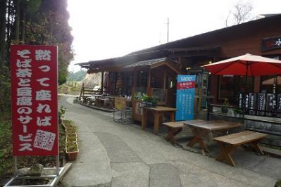 20111113阿蘇 (9)