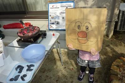 20111127焼き鳥焼き芋 (2)