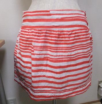しまスカート