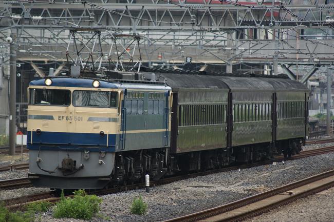 DSC00992(1).jpg