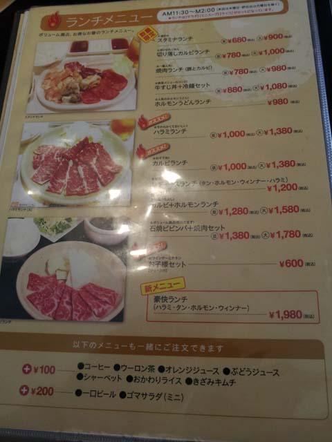 kochi_005.jpg