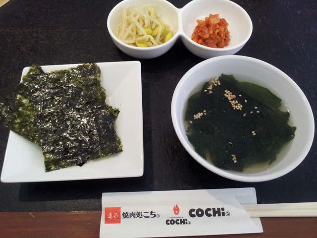 kochi_013.jpg