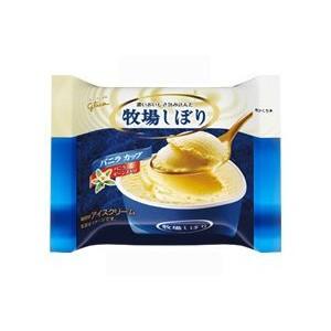 takaoka_49661279.jpg