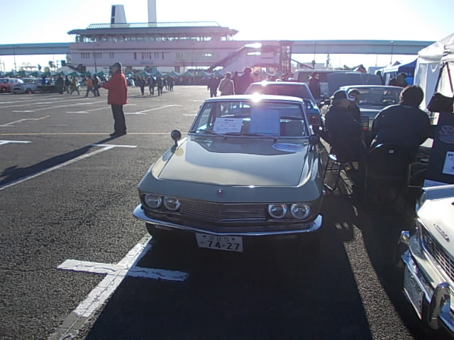 SD1 1079