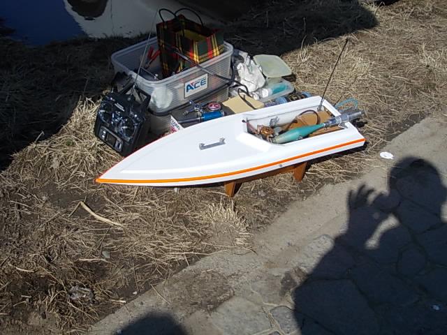 SD1 1184