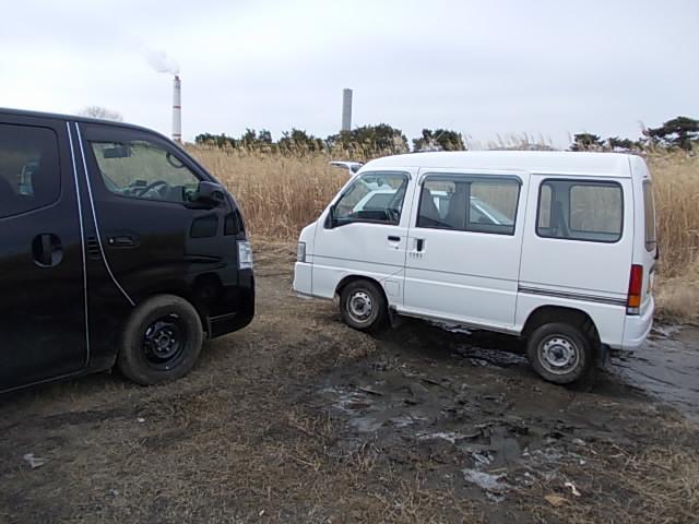 SD1 1232