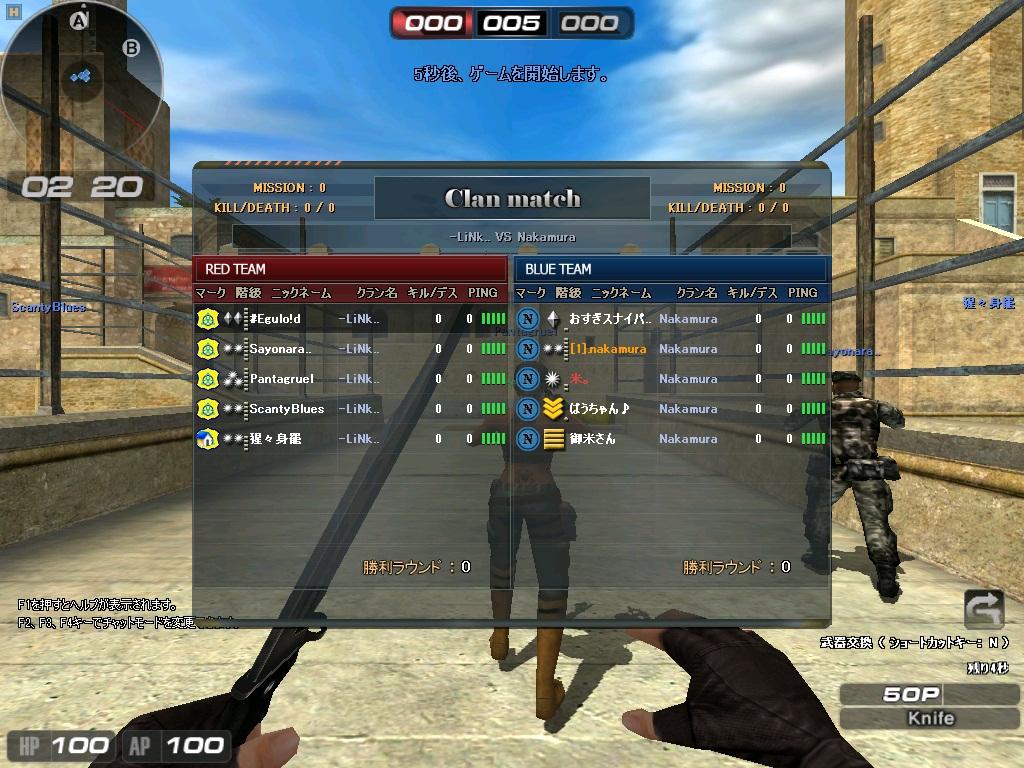 ScreenShot_130.jpg