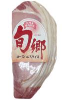 南日本ハム