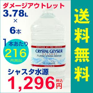 cr3780-9069999 (1)