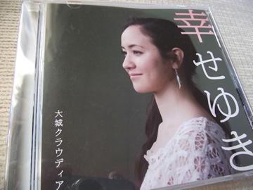 12haisai4.jpg
