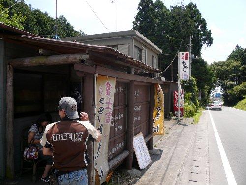 07・19富士山ツー03