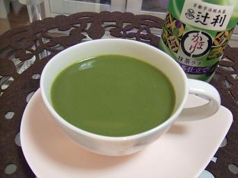 抹茶ラテ2