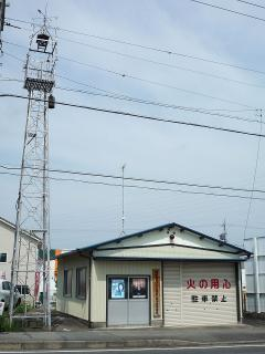 岡崎市鴨田町の火の見櫓