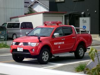 消防署の三菱トライトン