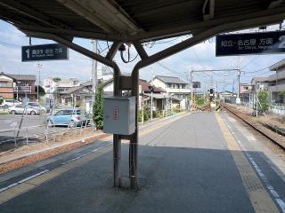 名鉄 上衣母駅