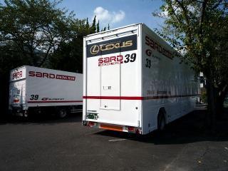 サードガレージセール2010