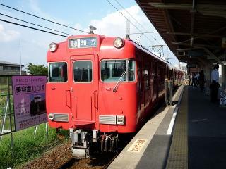 若林駅にて6000系