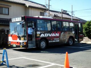 横浜タイヤラッピング 豊鉄バス