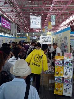 「鉄道の日」記念イベント