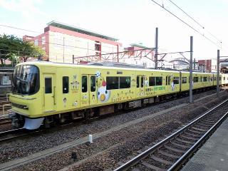 名鉄3300系 「はぐみん」ラッピング