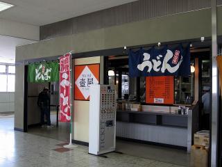 壺屋 豊橋駅構内うどん店