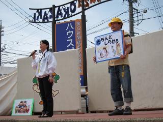 愛知県警察本部防犯活動専門チーム「のぞみ」