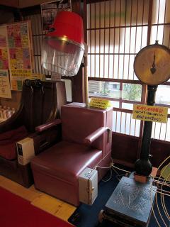 大日本銭湯展