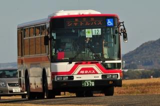 岐阜基地航空祭 シャトルバス