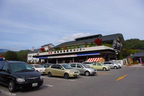 酒造り観光センター