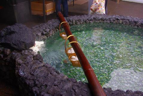 温泉たまご