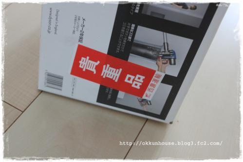 IMG_2416-1.jpg