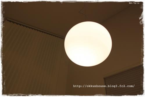 IMG_2443-1.jpg