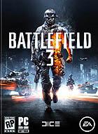 screenshot_2 battlefield3