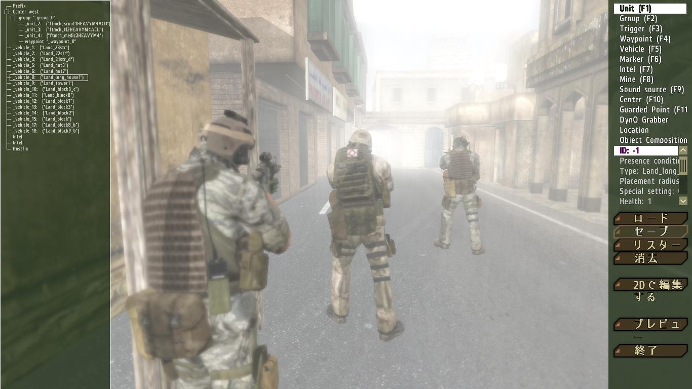 arma2OA 2011-04-13 21-27-19-990