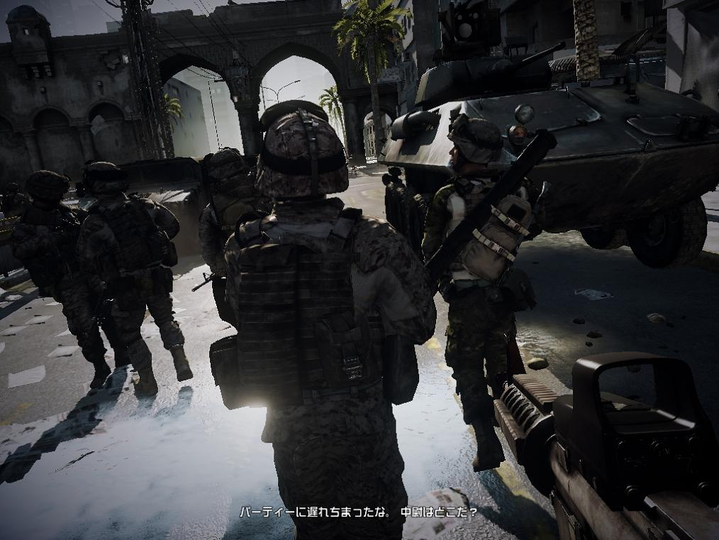 bf3 m205