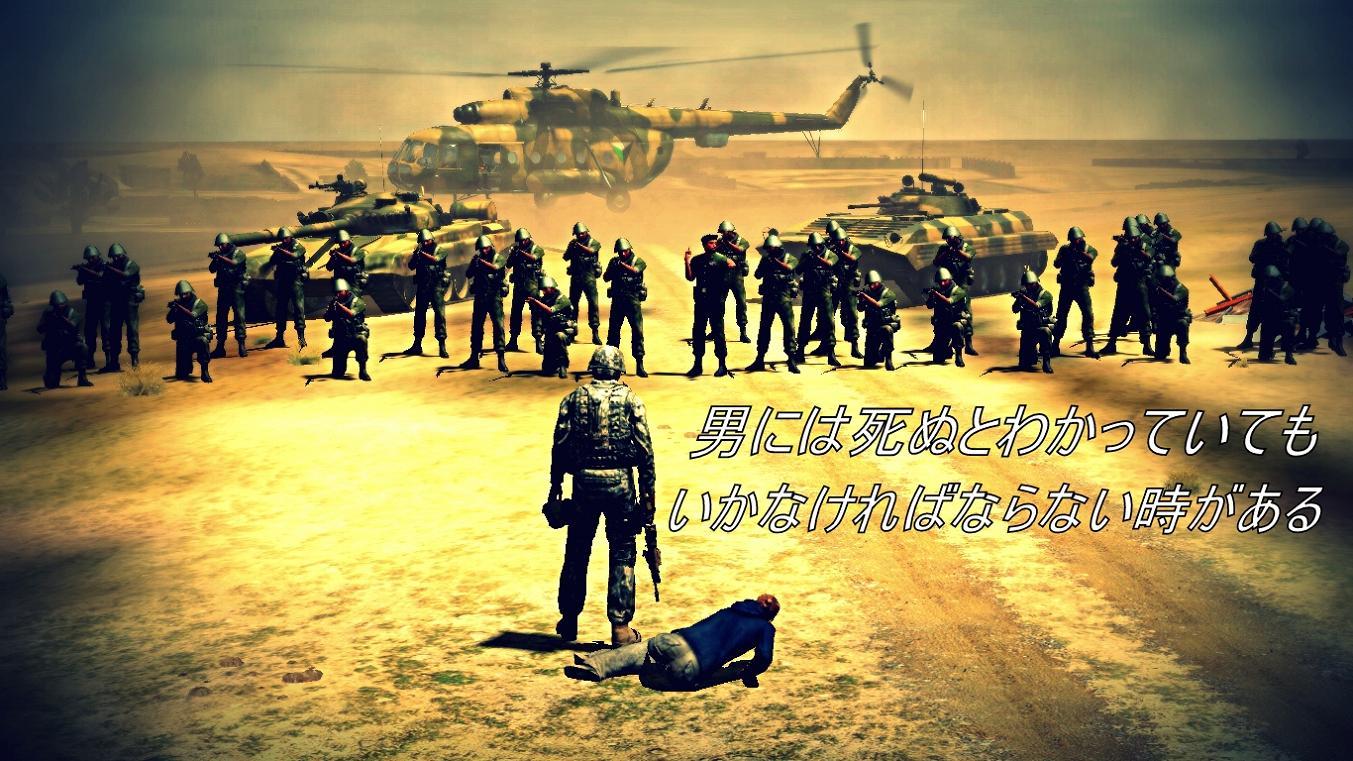 arma2OA 2012032623