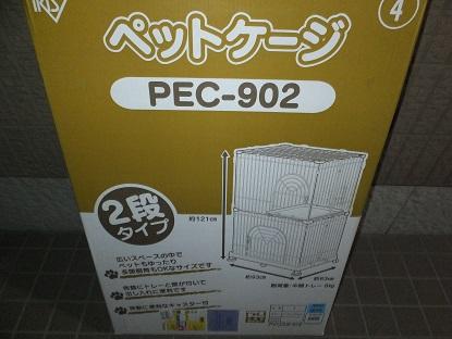 DSCF1710.jpg
