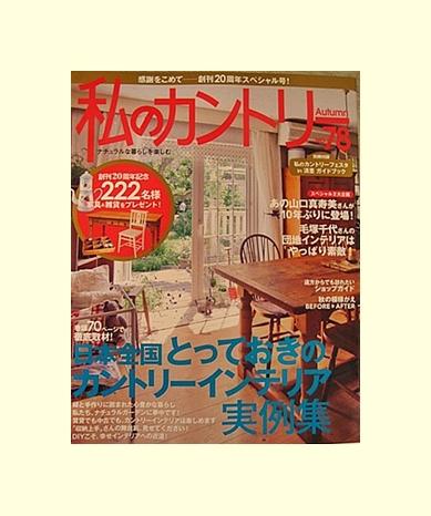 2011.9 ブログ用フォト 004