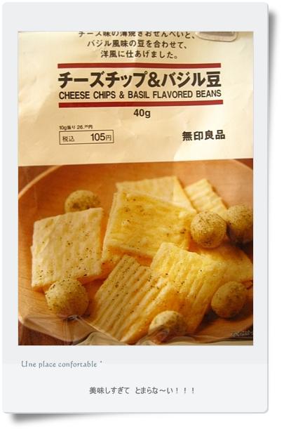 2011.9 ブログ用フォト 003