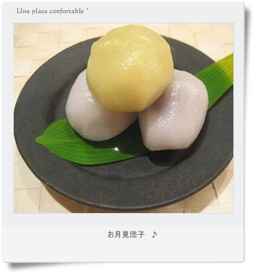2011.9 ブログ用フォト 010