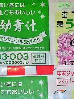20091230134019_2.jpg